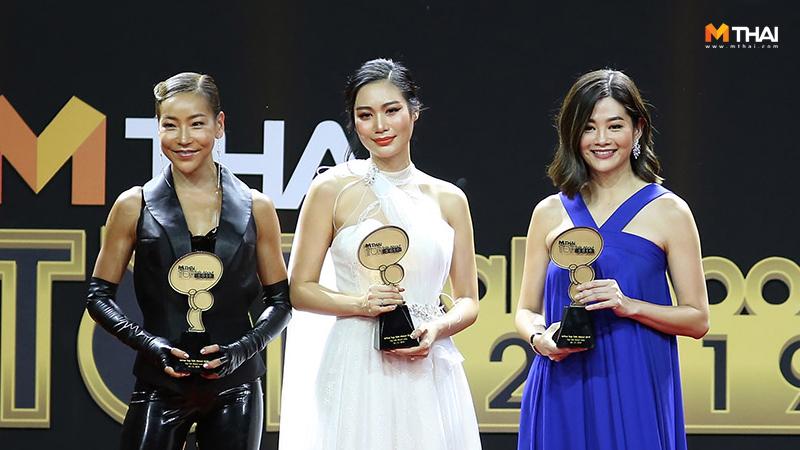 mthai top talk MThai Top Talk-About Lady 2019 นิ้ง โศภิดา กาญจนรินทร์ ผู้หญิงสร้างแรงบันดาลใจ ผู้หญิงแห่งปี 2019 สู่ขวัญ บูลกุล เมจิ อโณมา คุ๊ก
