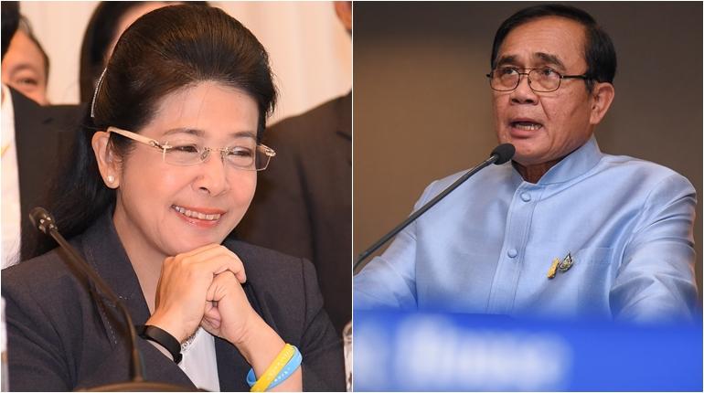 ข่าวเลือกตั้ง นายกรัฐมนตรี รัฐบาล เลือกตั้ง 2562