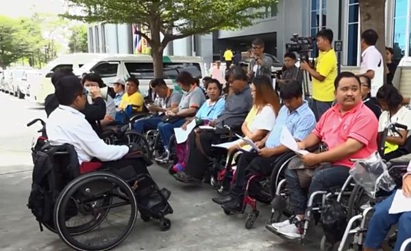 ขนส่งสาธารณะ ข่าวMono29 ผู้พิการ ระบบขนส่งมวลชน