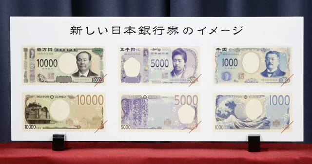 ข่าวญี่ปุ่น ข่าวสดวันนี้ ธนบัตร ธนบัตร3D