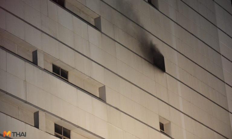 ข่าวสดวันนี้ ข่าวไฟไหม้ โรงแรมเซ็นทารา แกรนด์ ไฟไหม้เซ็นทรัลเวิล์ด