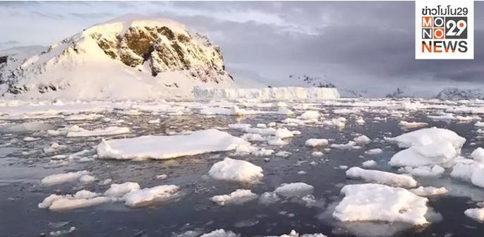 น้ำแข็งละลาย ภาวะโลกร้อน