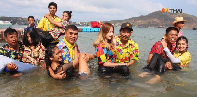 ข่าวจังหวัดชลบุรี ข่าวสดวันนี้ ประเพณีอุ้มสาวลงน้ำ เกาะสีชัง