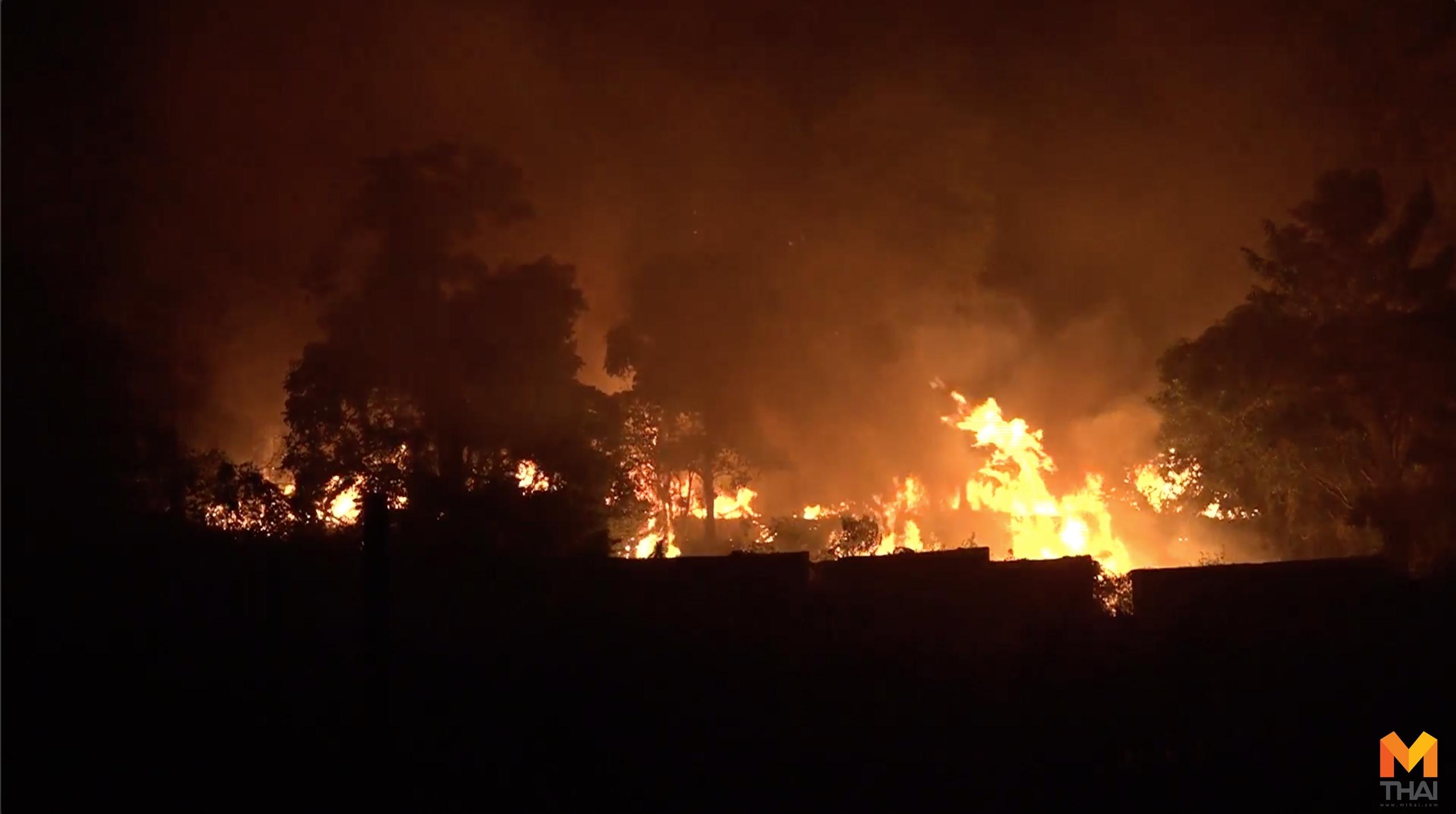 ข่าวภูมิภาค เกาะสมุย ไฟไหม้ ไฟไหม้ป่าหญ้า
