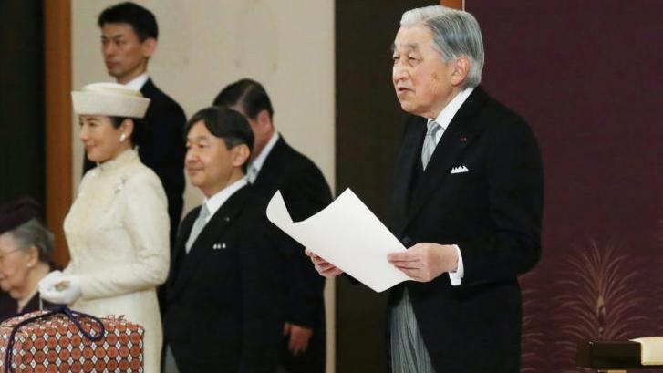 ข่าวสดวันนี้ พระจักรพรรดิอากิฮิโตะ สละราชสมบัติ