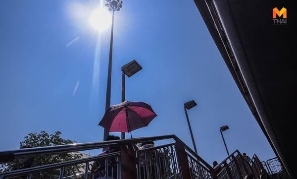 ข่าวสดวันนี้ ฝนตก พยากรณ์อากาศ สภาพอากาศ อากาศร้อน
