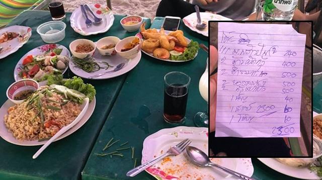 ชายหาดหัวหิน บังคับสั่งอาหาร ร้านริมหาด หลอกให้นั่งฟรี