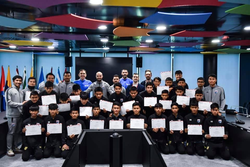 ทีมชาติไทย U15 ลา ลีกา