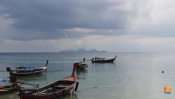 พายุงวงช้าง เกาะหลีเป๊ะ