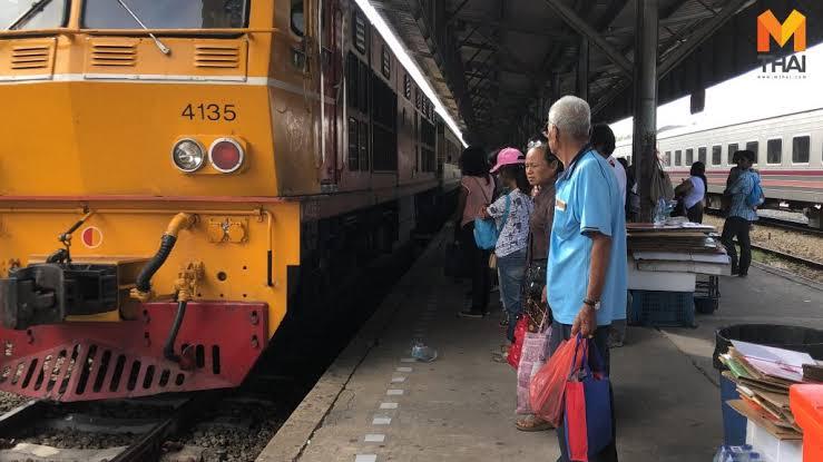 ข่าวสดวันนี้ รถไฟ สงกรานต์2562