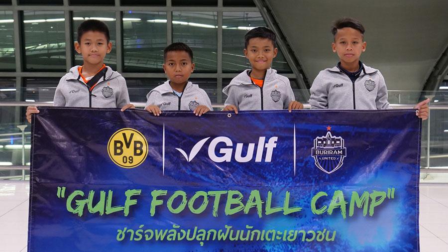 Gulf Football Camp บุรีรัมย์ ยูไนเต็ด