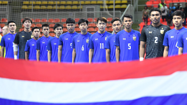 ฟุตซอลชิงแชมป์เอเชีย U20 ฟุตซอลทีมชาติไทย U20