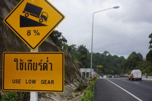 กรมทางหลวง สงกรานต์62 เส้นทางเลี่ยงรถติด