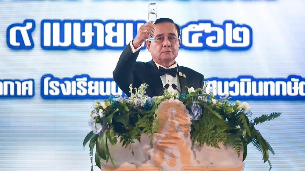 นายกรัฐมนตรี ประยุทธ์ จันทร์โอชา วันกองทัพอากาศ