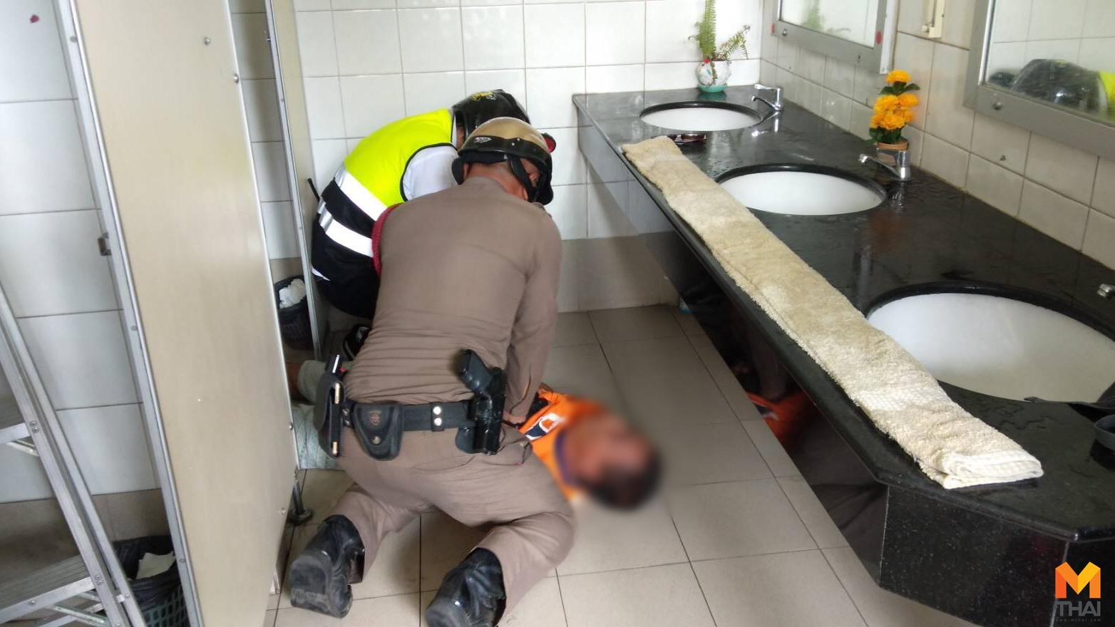 ตำรวจช่วยคนหมดสติ ทำ CPR ปฐมพยาบาล ปั๊มหัวใจ