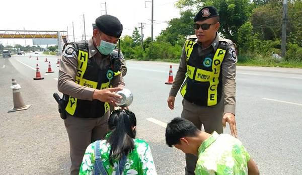 ข่าวสดวันนี้ ครอบครัวตำรวจ ถนนมิตรภาพ รดน้ำดำหัว สงกรานต์ 2562