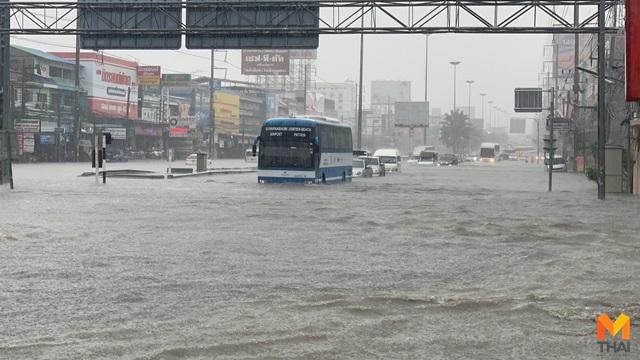 ชลบุรี น้ำท่วม พัทยา พายุฤดูร้อน