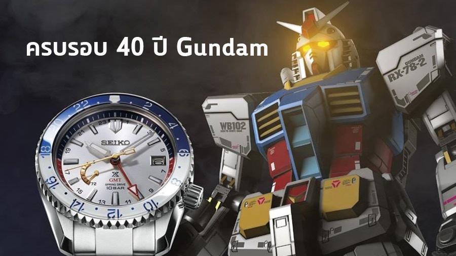 Mobile Suit Gundam SEIKO SEIKO x GUNDAM นาฬิกา นาฬิกา SEIKO แฟชั่นนาฬิกา
