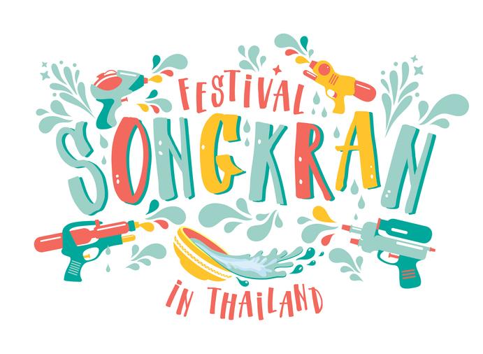 songkran festival คำศัพท์ภาษาอังกฤษ ภาษาอังกฤษ ภาษาอังกฤษเกี่ยวกับวันสงกรานต์ วันสงกรานต์ สงกรานต์