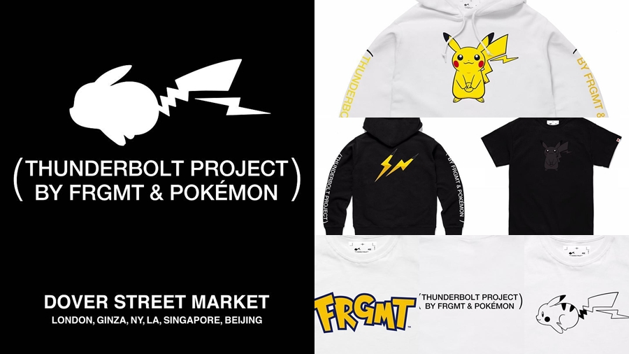 Dover Street Market fashion Fragment Design FRGMT Hiroshi Fujiwara Pokemon THUNDERBOLT PROJECT แฟชั่น โปเกมอน