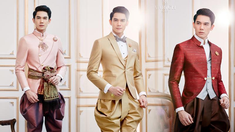ชุดเจ้าบ่าว ชุดแต่งงานผู้ชาย ชุดแต่งงานไทย ชุดแต่งงานไทย ผู้ชาย