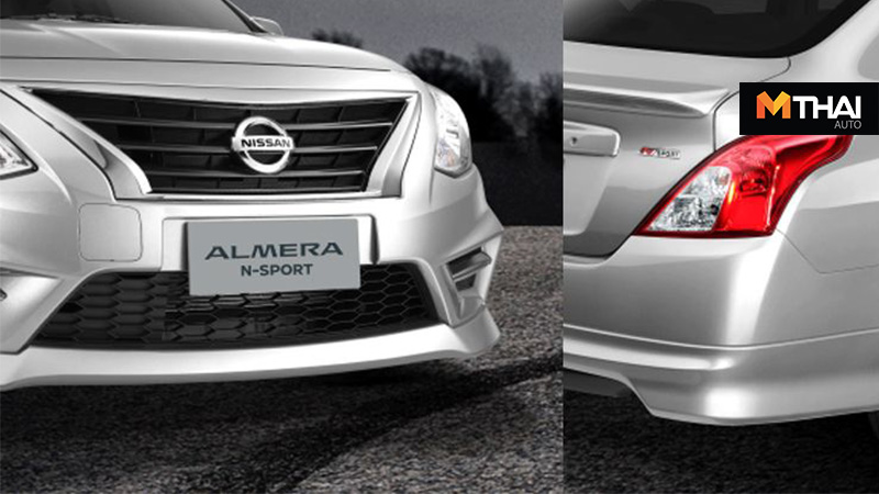 Almera N-Sport nissan Nissan Almera N-Sport รถยนต์ซีดาน