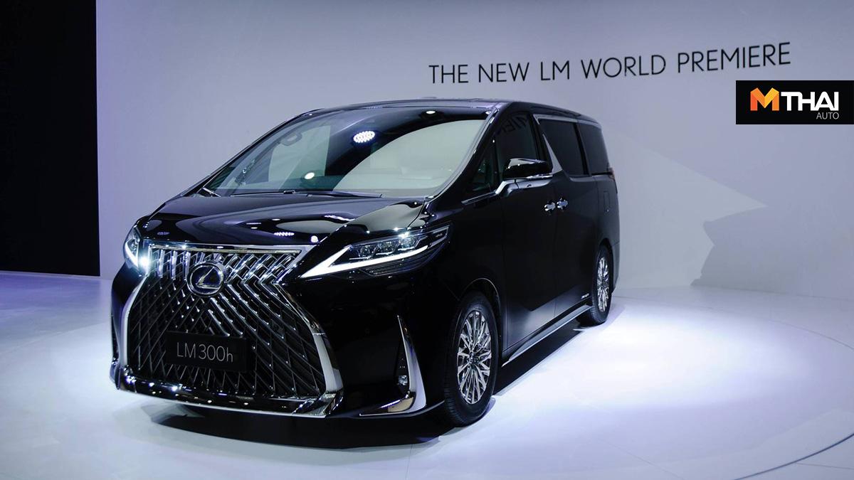 lexus Lexus LM mpv มินิแวน เรือธง เล็กซัส