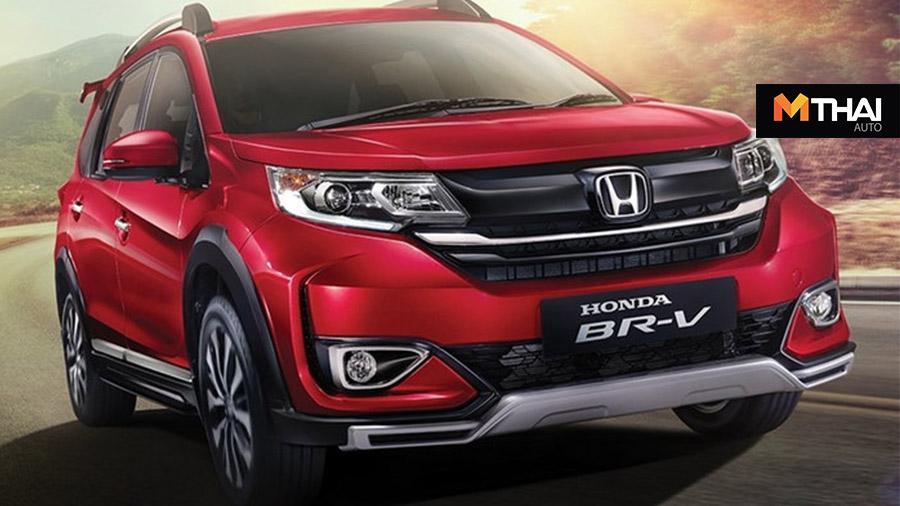 Honda BR-V suv SUV 7ที่นั่ง ซับคอมแพ็คเอสยูวี