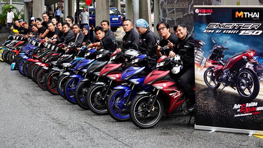 Yamaha Yamaha Exciter 150 Yamaha Exciter 150 Test Ride Experience ยามาฮ่า คลับ ไทยยามาฮ่ามอเตอร์
