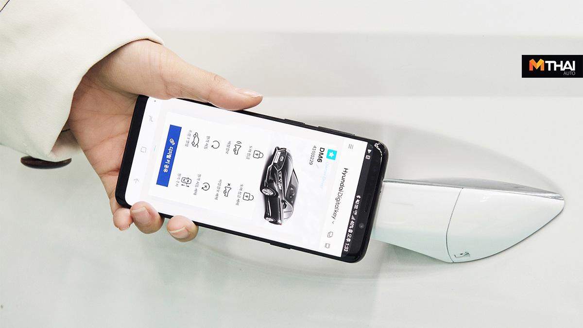 2020 Sonata Digital Key hyundai กุญแจรถดิจิตัล สมาร์ทโฟน ฮุนได