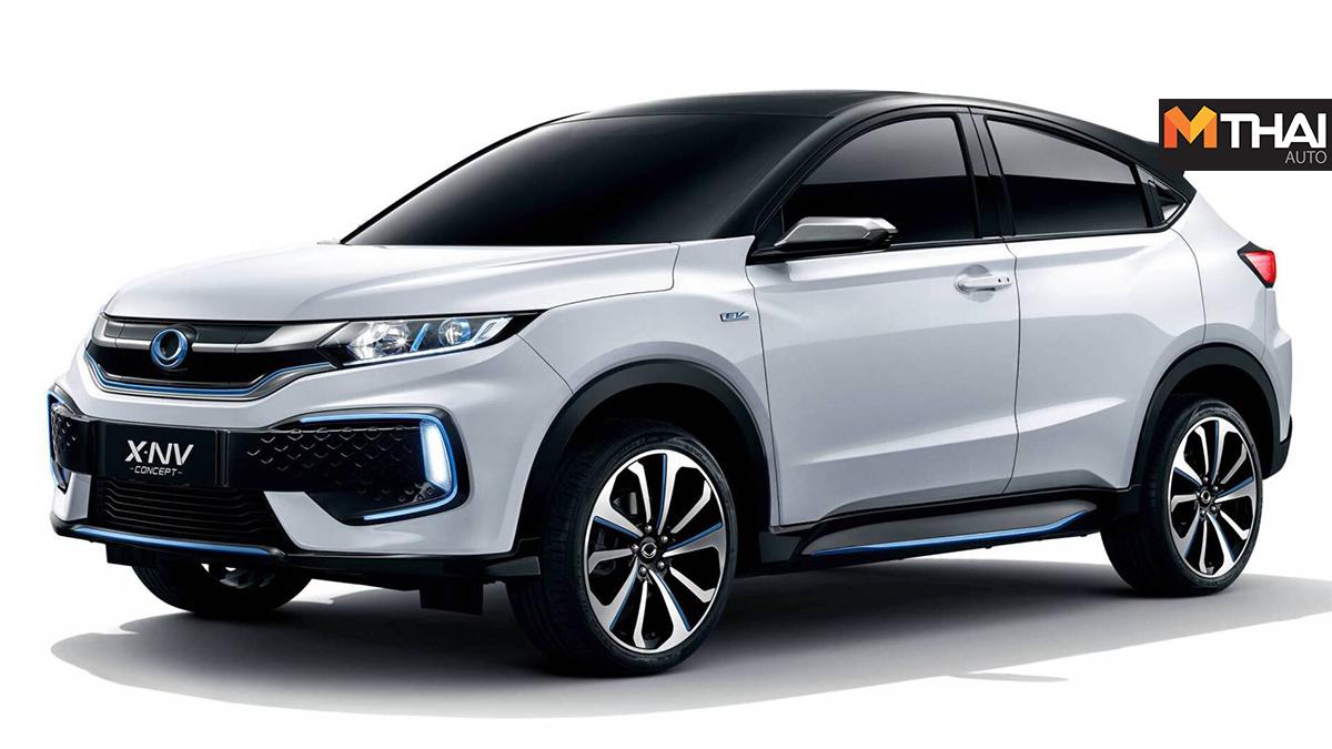 HONDA hr-v X-NV Concept XR-V ครอสโอเวอร์ รถต้นแบบ