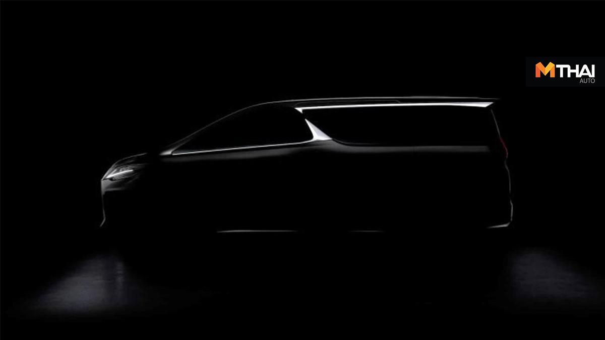 lexus Lexus LM minivan มินิเเวน เล็กซัส