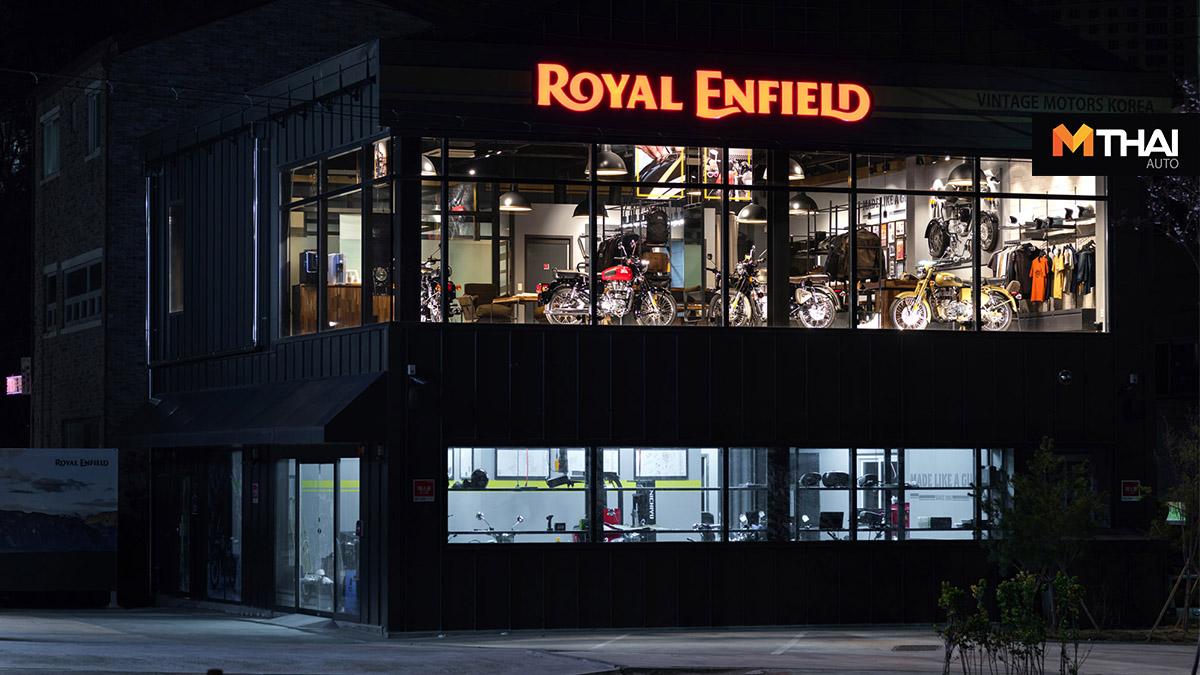 Royal Enfield มอเตอร์ไซค์ขนาดกลาง รอยัล เอนฟิลด์