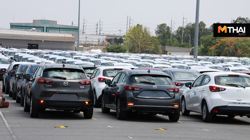 autoalliance Mazda มาสด้า ออโต้อัลลายแอนซ์ โรงงานผลิตรถยนต์