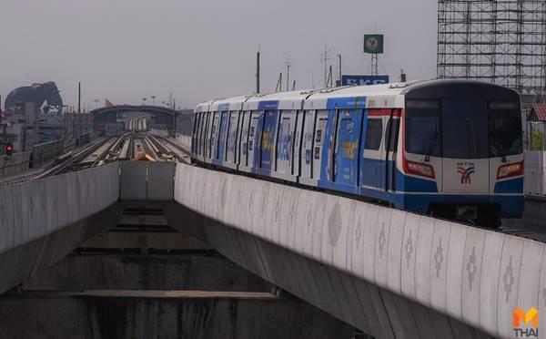 BTS นั่งฟรี บีทีเอส รถไฟฟ้า รถไฟฟ้าสายสีลม รถไฟฟ้าสายสีเขียว
