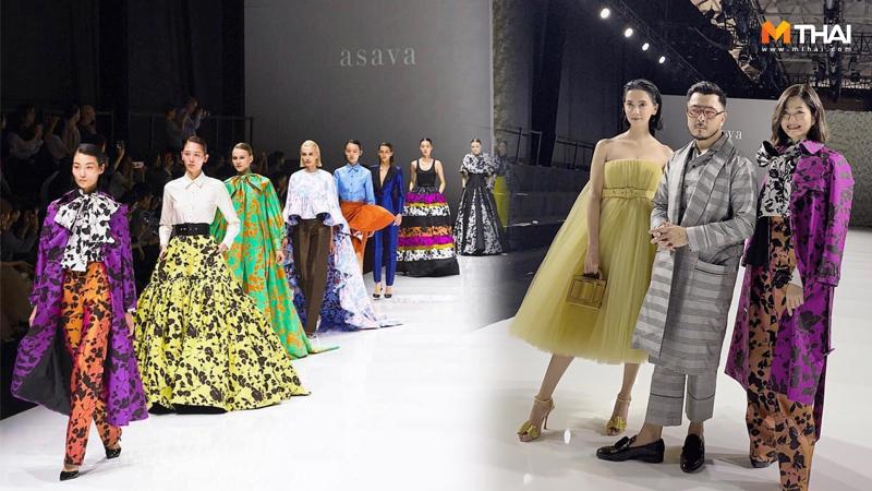 asava GALALAND Haute Couture Show Shanghai Fashion Week 2019 ซาร่า เล็กจ์ สู่ขวัญ บูลกุล หมู asava เสื้อผ้าแบรนด์ไทย