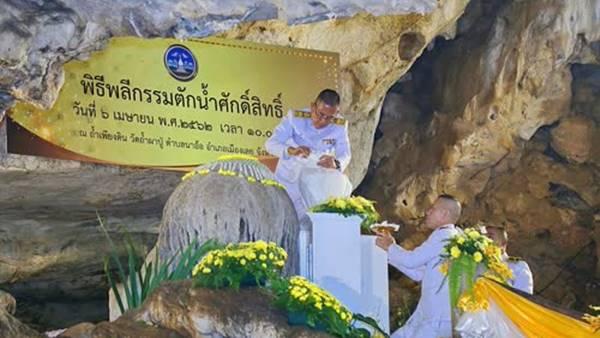 พระราชพิธีบรมราชาภิเษก พิธีพลีกรรมตักน้ำ แหล่งน้ำศักดิ์สิทธิ์