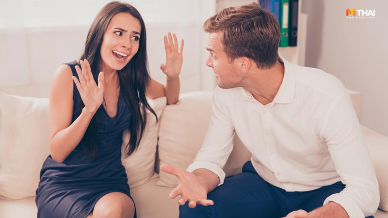 ความรัก คู่รัก ชีวิตคู่พัง หมดความสนใจ หมดรัก