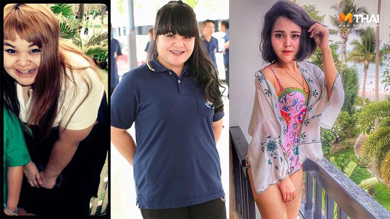ลดความอ้วน ลดน้ำหนัก ลดน้ำหนัก 37 กก. ออกกำลังกายลดน้ำหนัก อาหารลดน้ำหนัก