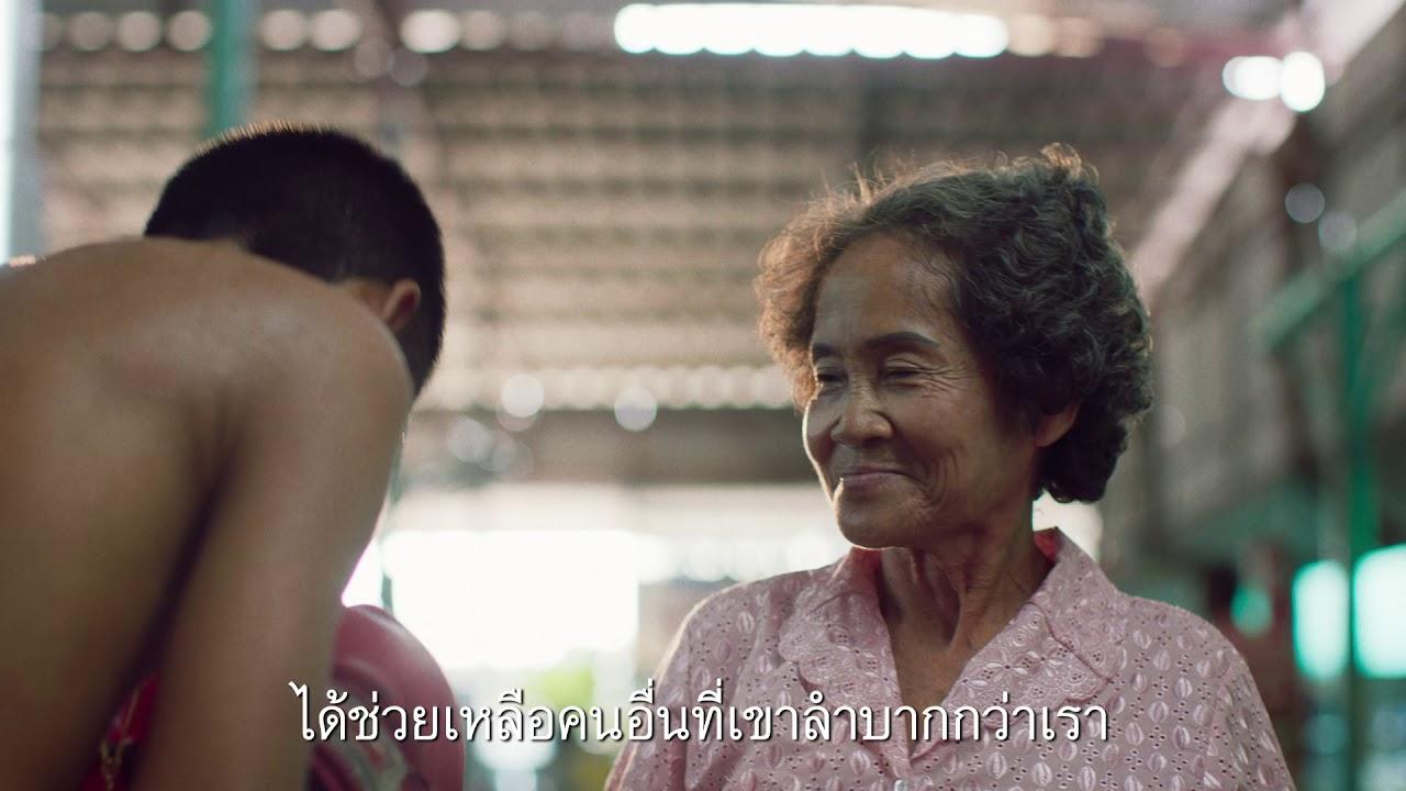 กระทรวงการคลัง ยายบุญล้น สังคมผู้สูงอายุ เบี้ยยังชีพผู้สูงอายุ