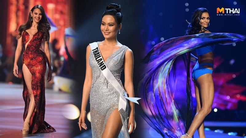 Miss-Universe คำศัพท์นางงาม ประกวดนางงาม มิสยูนิเวิร์ส