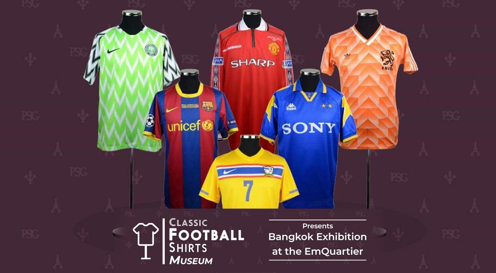 Classic Football Shirts นิทรรศการ เสื้อบอล เสื้อฟุตบอล