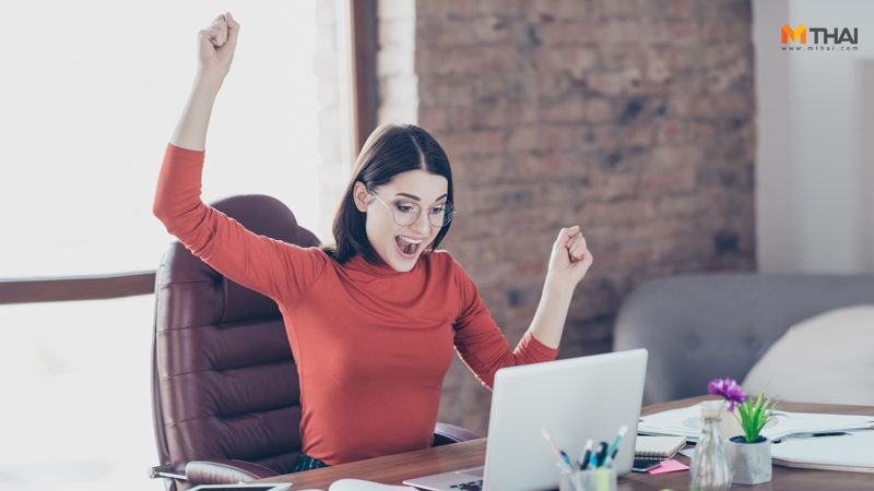 ผู้หญิงที่ประสบความสำเร็จ วิธีประสบความสำเร็จ