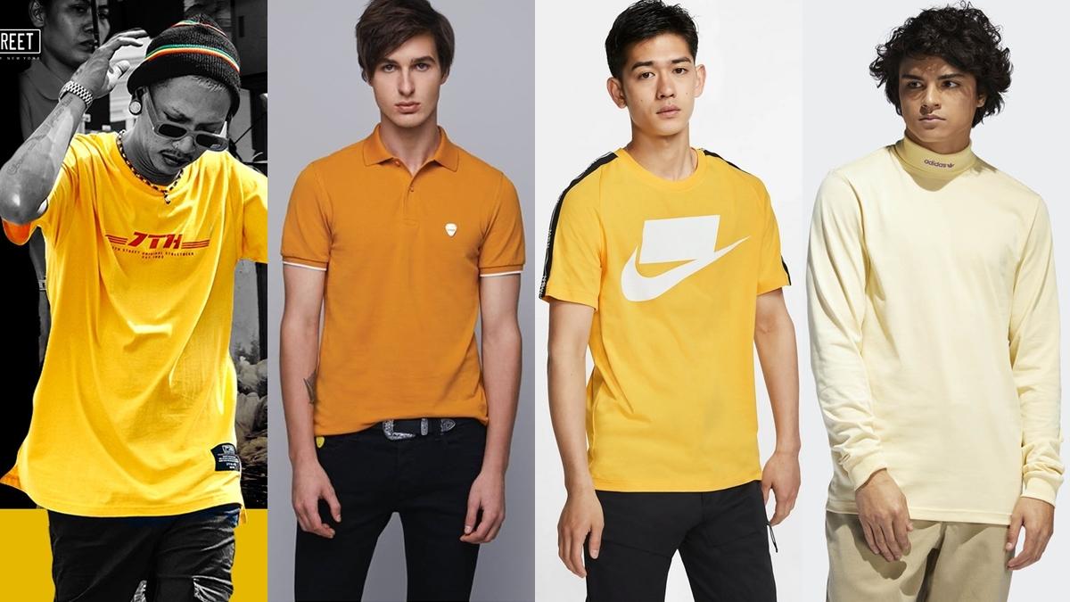 t-shirt เสื้อสีเหลือง เสือเหลือง แฟชั่นเสื้อเหลือง