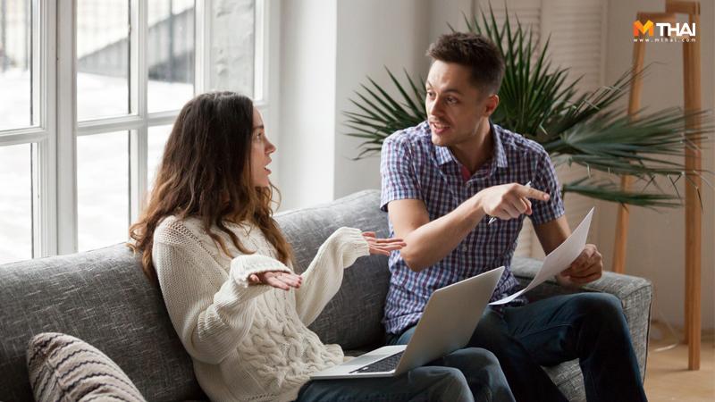 ก่อนแต่งงาน คู่รัก รักแท้แพ้เรื่องเงิน สิ่งที่ควรทำก่อนแต่งงาน เรื่องจริงชีวิตคู่ เรื่องเงิน