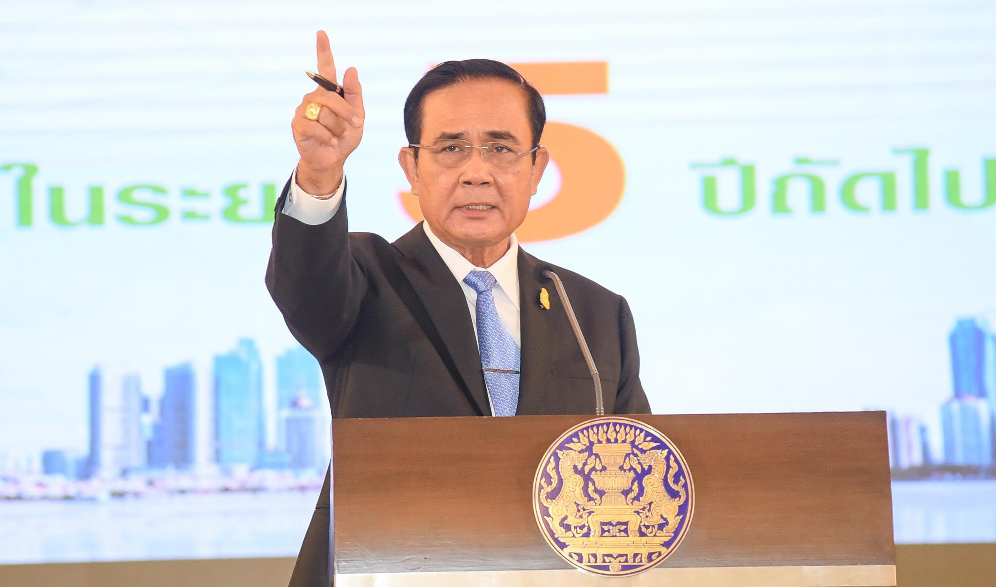ข่าวนายกรัฐมนตรี ข่าวสดวันนี้ ประยุทธ์ จันทร์โอชา สว.