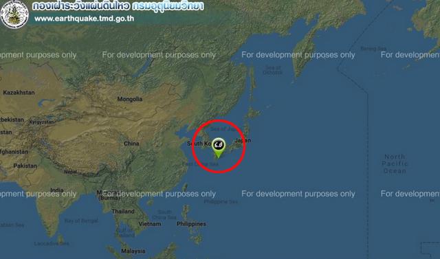 ข่าวสดวันนี้ ข่าวแผ่นดินไหว แผ่นดินไหว แผ่นดินไหวญี่ปุ่น