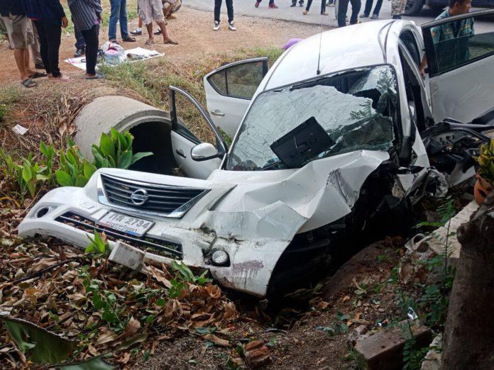 ข่าวจังหวัดกาญจนบุรี ข่าวสดวันนี้ ข่าวอุบัติเหตุ