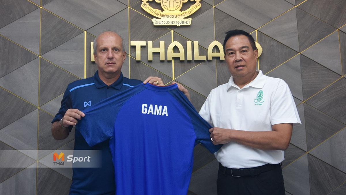 ทีมชาติไทย ทีมชาติไทย ยู-23 สมยศ พุ่มพันธุ์ม่วง อเล็กซานเดอร์ กาม่า เอสซีจี เมืองทอง ยูไนเต็ด