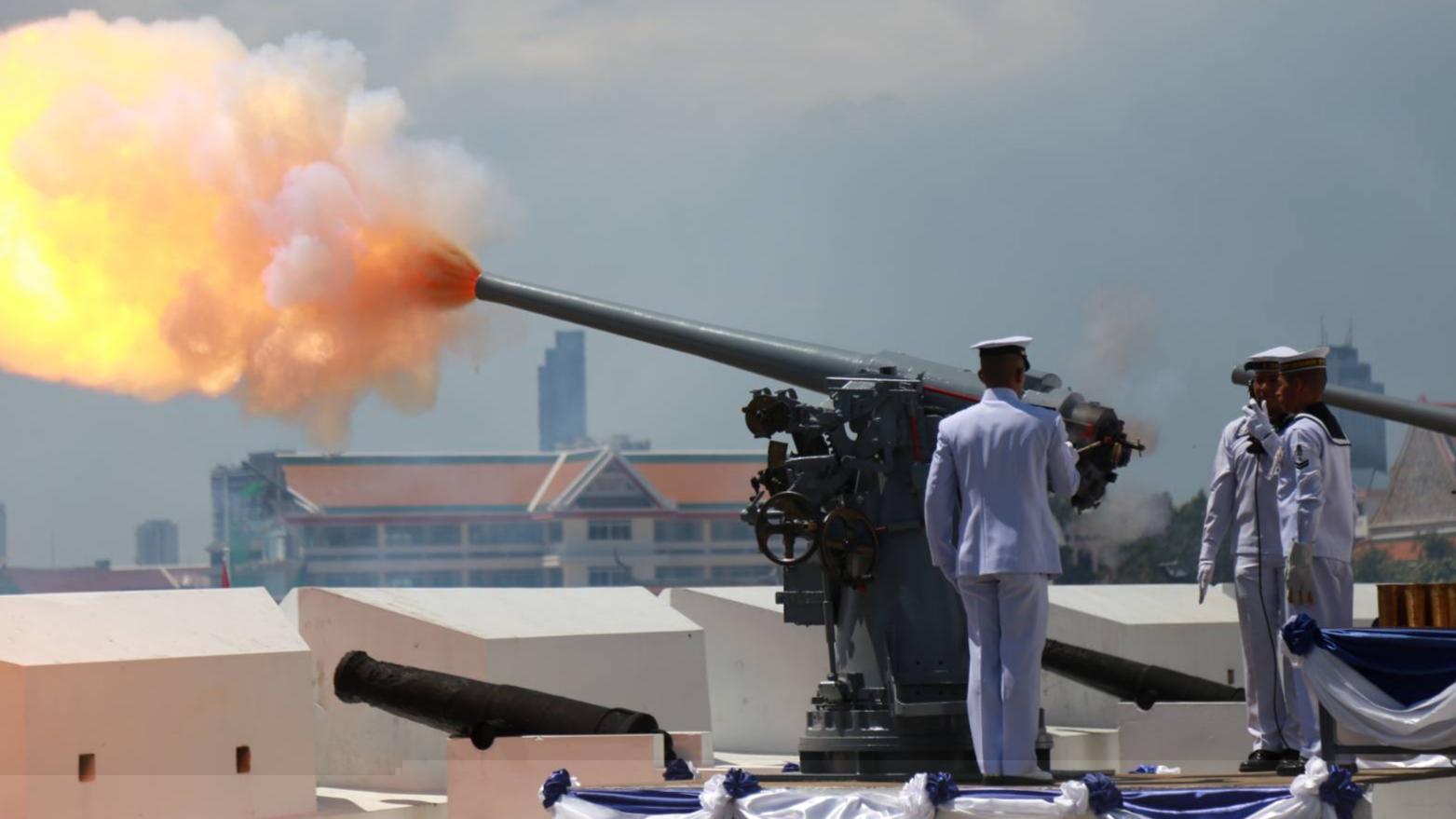 ปืนใหญ่ ยิงสลุตหลวงพิเศษ
